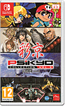 Psikyo Collection Vol. 3 -JP-