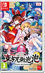 Touhou Spell Bubble -Asia-