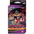 Dragonball Super Premium Pack Set Vermilion Bloodline -E-