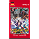 Force of Will - Grimm-Zyklus Set 3: Rückkehr der Mondpriesterin Booster