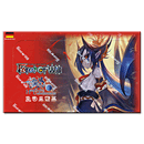 Force of Will - Reiya-Zyklus Set 4: Hauch des Unheilmonds Booster Display