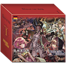 Force of Will - Reiya-Zyklus Set 1: Nächte voller Schrecken Booster Display