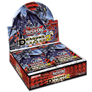 Yu-Gi-Oh! Dragons of Legend 2 Booster Display (Trading Cards)