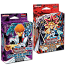Yu-Gi-Oh! Starter Deck Set: Yugi Reloaded & Kaiba Reloaded