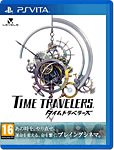Time Travelers -JP-