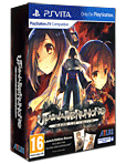 Utawarerumono: Mask of Truth -US-