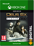Deus Ex: Mankind Divided - Systemspaltung (Xbox One-Digital)