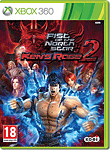 Fist of the North Star: Ken's Rage 2 -E-