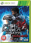 Fist of the North Star: Ken's Rage -E-
