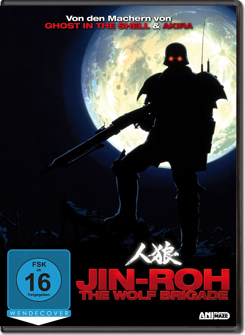 jinroh the wolf brigade anime dvd � world of games
