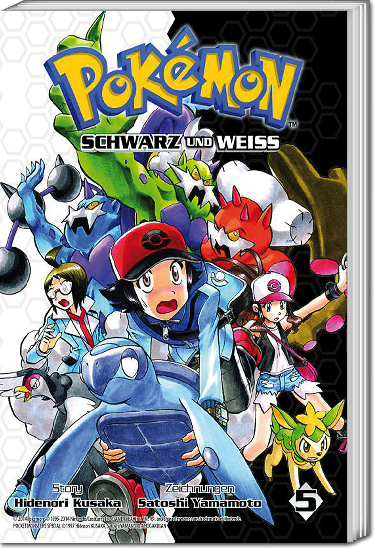 pokemon schwarz weiГџ serie