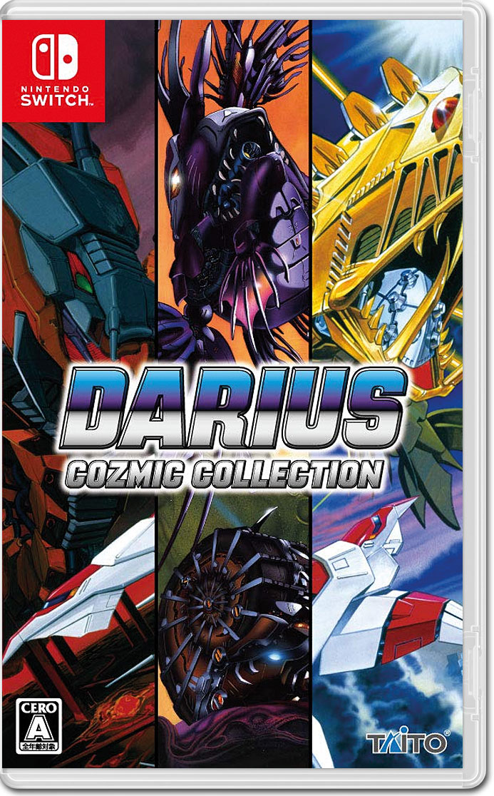 Darius Cozmic Collection Jp Nintendo Switch World Of Games