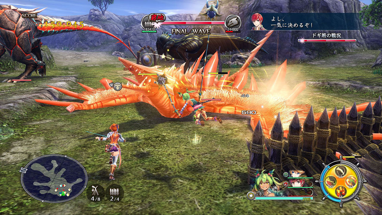 "Screenshot ""Ys VIII: Lacrimosa of Dana"""
