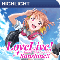 Anime: Love Live! Sunshine!! Vol. 1