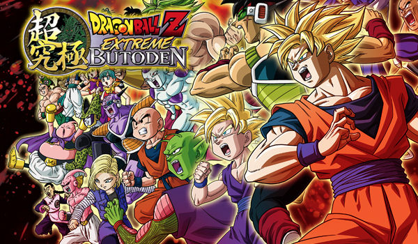 Dragonball Z: Extreme Butoden