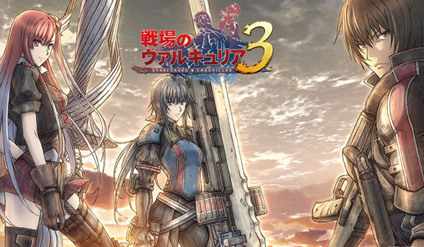 Valkyria Chronicles 3: Unrecorded Chronicles - Extra Edition