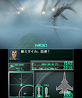 "Screenshot ""Ace Combat: Assault Horizon Legacy+"""