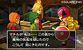 "Screenshot ""Dragon Quest 7: Fragmente der Vergangenheit"""