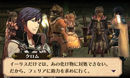 "Screenshot ""Fire Emblem: Awakening"""