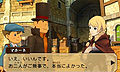 "Screenshot ""Professor Layton vs. Phoenix Wright"""