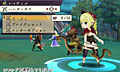"Screenshot ""The Alliance Alive"""