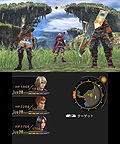 "Screenshot ""Xenoblade Chronicles 3D -E-"""