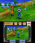 "Screenshot ""Dragon Quest 8: Journey of the Cursed King -E-"""