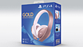 "Screenshot ""Gold Wireless Headset -Rose Gold- (Sony)"""
