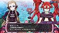 "Screenshot ""Criminal Girls 2: Party Favors - Limited Edition -E-"""