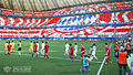 "Screenshot ""PES 2014 - Pro Evolution Soccer -E-"""