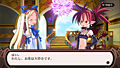 "Screenshot ""Disgaea 1 Complete"""